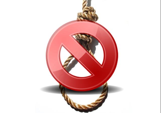 suicide interdit